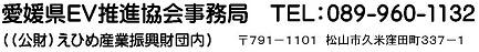 ℡089-960-1132