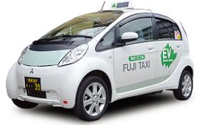 (有)富士タクシー「i-MiEV」